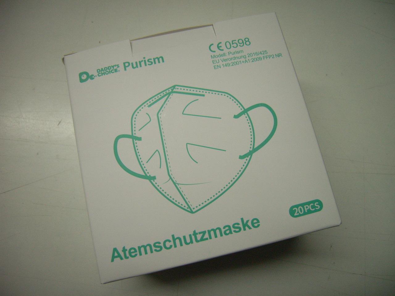 FFP 2 Maske - 5 Stück-Set